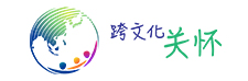 CCCW - Chinese Member Care